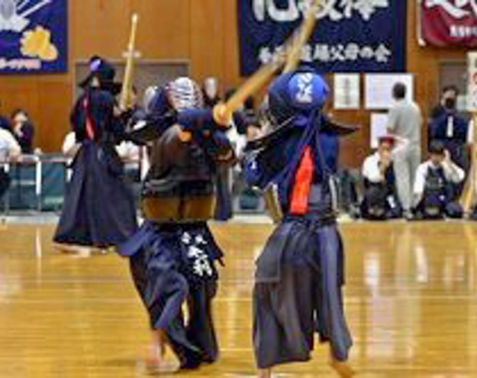 kendou